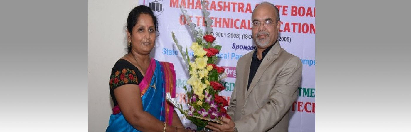 MSBTE STATE LEVEL PAPER PRESENTATION COMPETITION IN PRESENCE OF HON. DR. V.R. CHITLANGE AND PROF. MRS. V.S. BYAKOD
